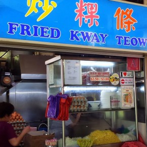 Fried Kway Teow – Amoy Street Food Centre
